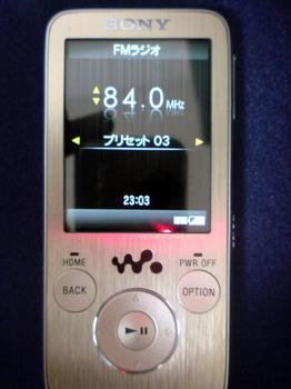 walkmanS12.JPG